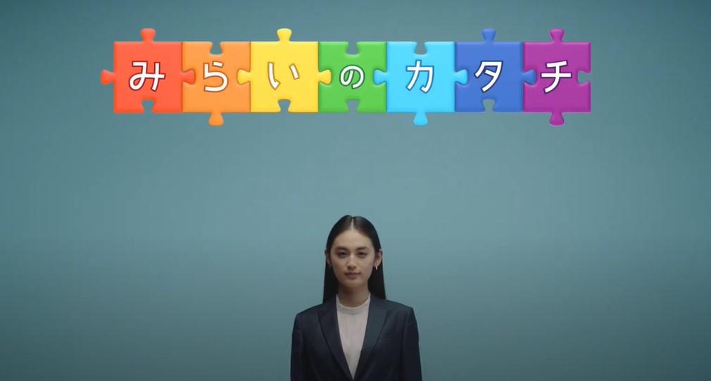 ニッセイ cm 女優