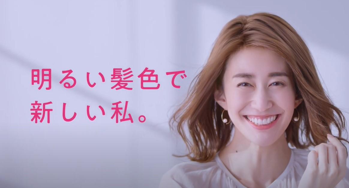 Cm 女優 ミキプルーン